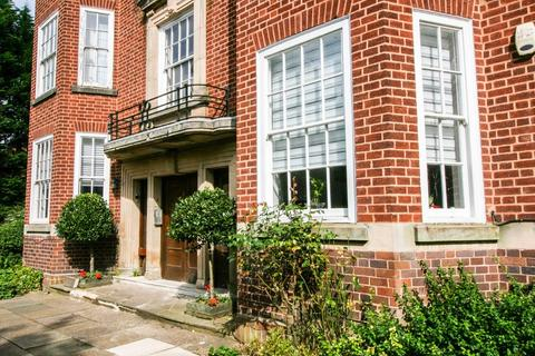 2 bedroom ground floor flat for sale - Kenilworth Court, Hagley Road