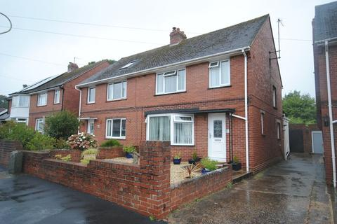3 bedroom house for sale - Woolsery Avenue, Exeter