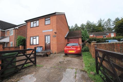 3 bedroom detached house for sale - Yorkley, Lydney, Glos