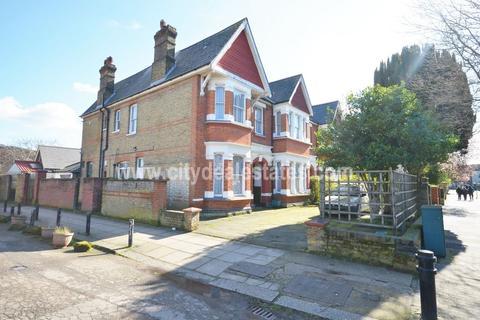 5 bedroom semi-detached house for sale - Twyford Avenue, London W3 9QA