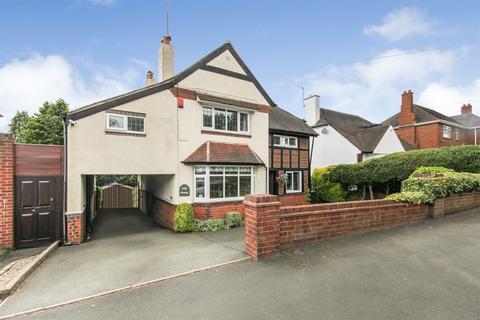 4 bedroom detached house for sale - Halesowen Road, Haden Hill, Cradley Heath, West Midlands, B64