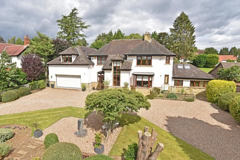 5 bedroom detached house for sale - Lands Lane, Knaresborough