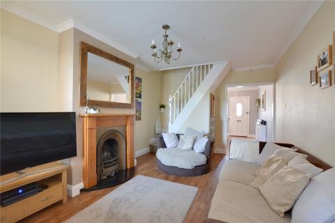 2 bedroom end of terrace house for sale - High Street, Chislehurst, BR7