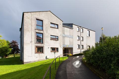 2 bedroom flat to rent - St Columba Drive, Kirkintilloch