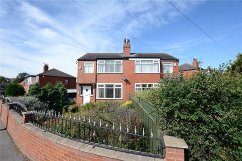 3 bedroom semi-detached house for sale - Brander Road, Leeds, West Yorkshire