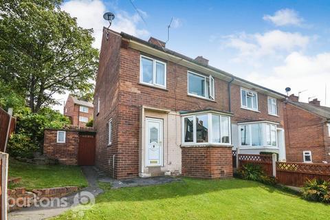 3 bedroom semi-detached house for sale - Beckwith Road, East Herringthorpe