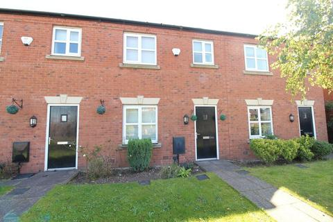3 bedroom terraced house for sale - Lichfield Road, Walsall Wood