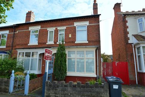 2 bedroom end of terrace house for sale - Beechwood Road, Kings Heath, Birmingham, B14