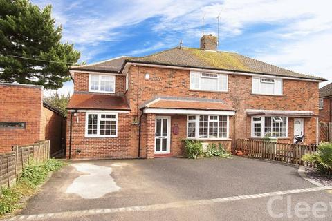 4 bedroom semi-detached house for sale - Hemming Way, Bishops Cleeve
