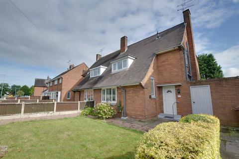 3 bedroom house to rent - Hawksmoor Road, Stafford, ST17 9DT