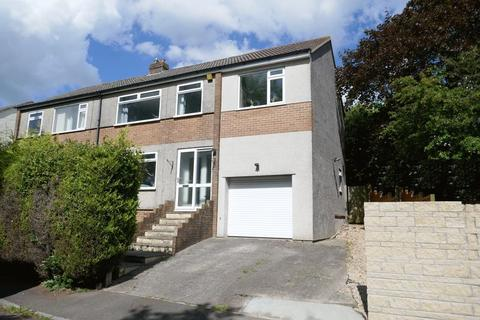 4 bedroom semi-detached house for sale - Lillington Road, Radstock