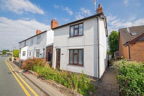 2 bedroom detached house for sale - Old Mold Road, Ewloe, Deeside