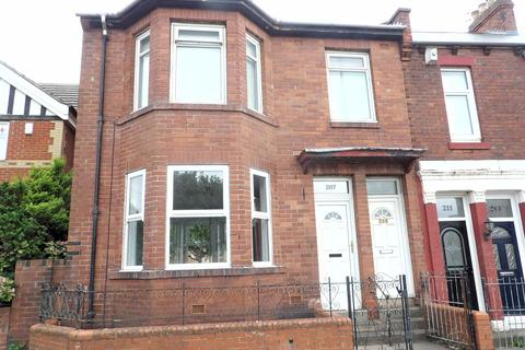 2 bedroom ground floor flat for sale - Dean Road, South Shields, Tyne and Wear, NE33 5LG