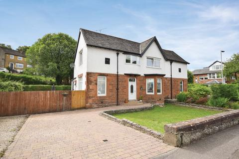 3 bedroom semi-detached house for sale - Eaglesham Road, Clarkston, Glasgow, G76 7DJ