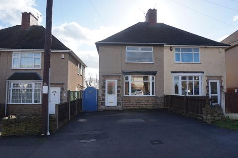 2 bedroom semi-detached house to rent - Clarkson Avenue, Chesterfield