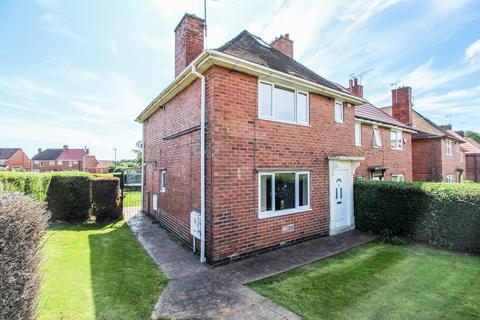 5 bedroom semi-detached house for sale - Westfield Crescent, Mosborough