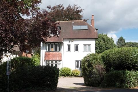 5 bedroom detached house for sale - Streetly Lane, Four Oaks