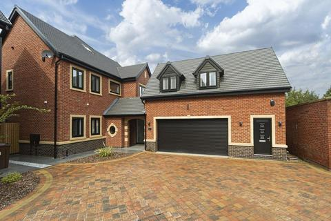 8 bedroom detached house for sale - Swan Place, Willenhall