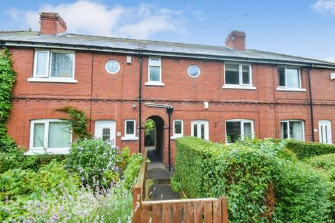 2 bedroom terraced house for sale - High Street, Whiston Village