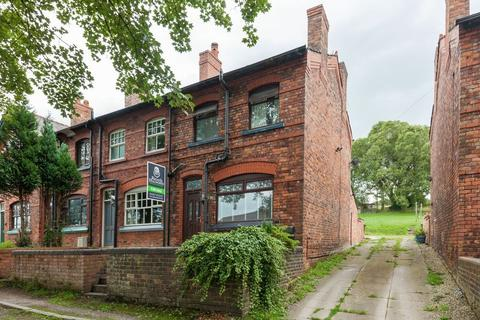 2 bedroom terraced house for sale - Mayflower Cottages, Standish, WN1 2UR