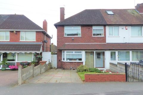 3 bedroom terraced house for sale - Chantrey Crescent, Great Barr