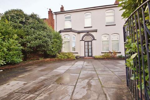 5 bedroom detached house for sale - Southbank Road, Southport, PR8 6QJ