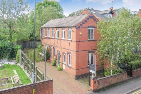 4 bedroom terraced house for sale - Greenfield Road, Harborne