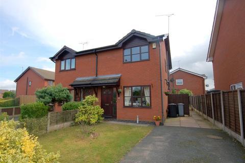 2 bedroom semi-detached house for sale - Sandhurst Avenue, Wistaston, Crewe