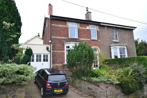 4 bedroom semi-detached house for sale - Hollins Road, Macclesfield