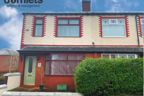 2 bedroom end of terrace house to rent - Fairfield Street, Warrington, Cheshire, WA1