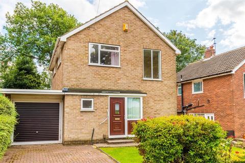 3 bedroom detached house for sale - Carr Bridge Drive, Cookridge, LS16