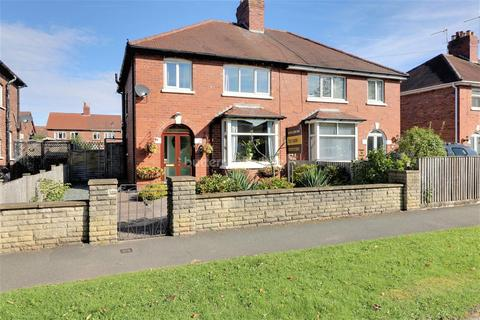 3 bedroom semi-detached house for sale - Manor Way, Crewe