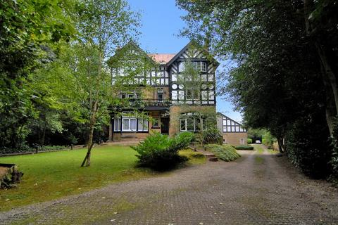 2 bedroom apartment for sale - Tudor House, Oakwood