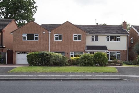 6 bedroom detached house for sale - Heath Croft Road, Four Oaks