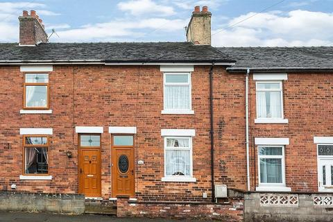 3 bedroom terraced house for sale - Newpool Terrace, Brown Lees, Staffordshire