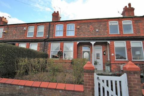 3 bedroom terraced house for sale - Garden Hey Road, Saughall Massie