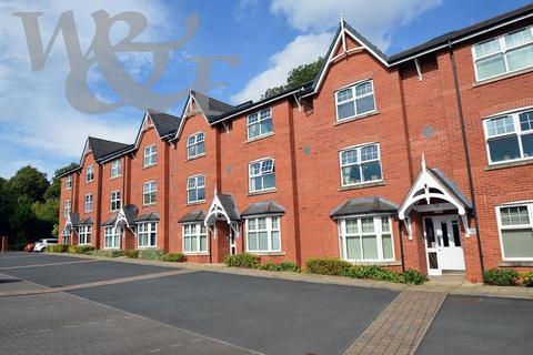 2 bedroom apartment for sale - Wood End Road, Erdington, Birmingham