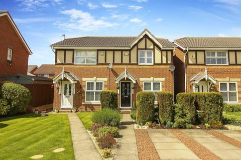3 bedroom semi-detached house for sale - Stagshaw, Killingworth