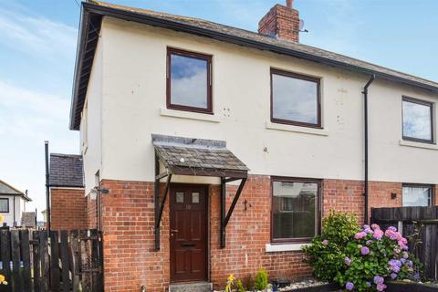 3 bedroom semi-detached house for sale - Upper Barrasdale, Alnwick