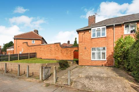 3 bedroom semi-detached house for sale - Stephenson Drive, Leicester, LE3