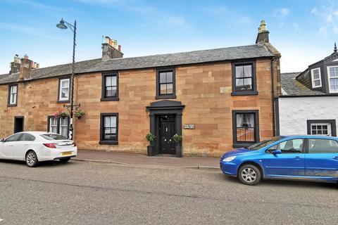 4 bedroom terraced house for sale - Main Road, Fenwick, East Ayrshire, KA3