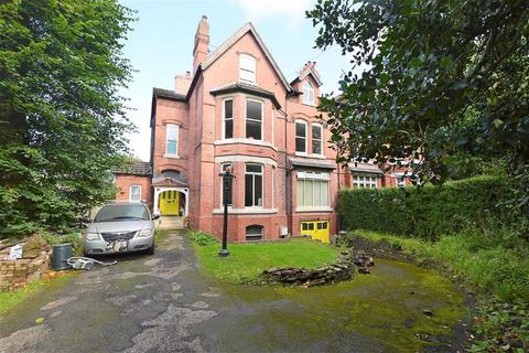7 bedroom semi-detached house for sale - Kingsmead Road South, Oxton, CH43