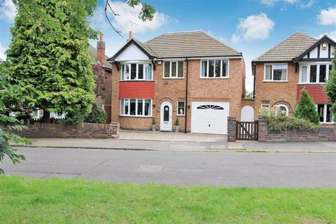 4 bedroom detached house for sale - Uppingham Road, Thurnby, Leicester