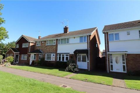 3 bedroom semi-detached house for sale - Coombe Park Road, Coventry, West Midlands