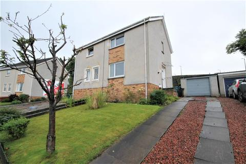 2 bedroom semi-detached house for sale - Garden Square Walk, Airdrie