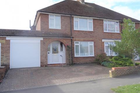 3 bedroom semi-detached house for sale - Elmwood Way