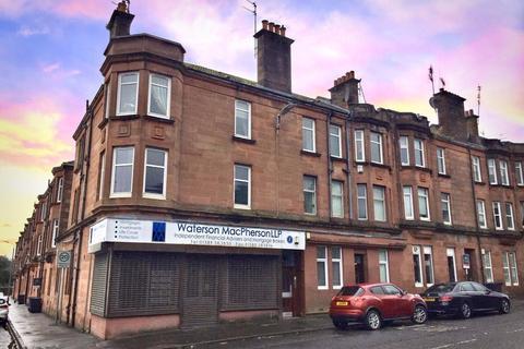 2 bedroom flat for sale - Dumbarton Road, Old Kilpatrick G60 5JW