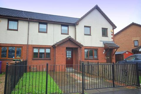 3 bedroom terraced house for sale - Harbury Place, Yoker, Glasgow, G14 0LH