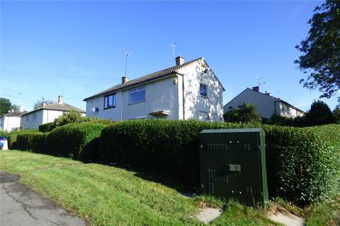 2 bedroom semi-detached house for sale - Leeds Road, Bradley, Huddersfield, West Yorkshire, HD2