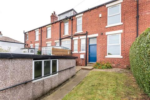 3 bedroom terraced house for sale - Main Street, Shadwell, Leeds, West Yorkshire